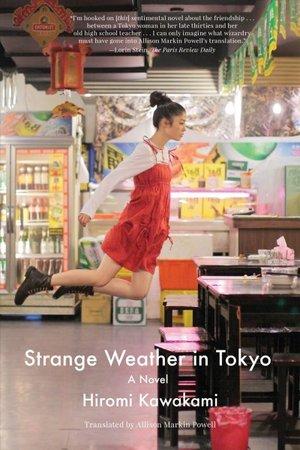 Image result for strange weather in tokyo