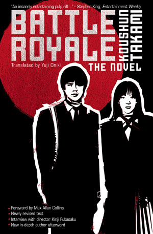 Image result for battle royale book japanese