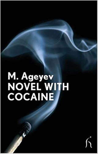 Novel with Cocaine by M. Ageyev
