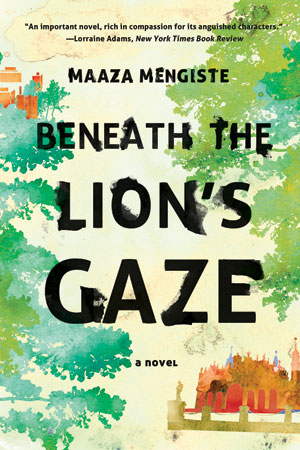 Image result for maaza mengiste beneath the lion