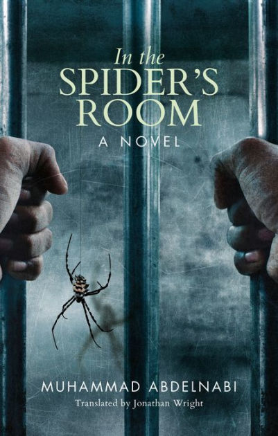 Image result for ‫كتابه إسم spider بالنار‬‎