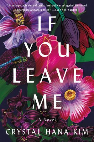 Image result for if you leave me crystal hana kim