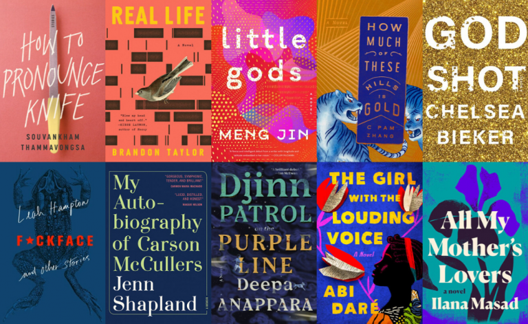 Most Anticipated Debut Books 2020