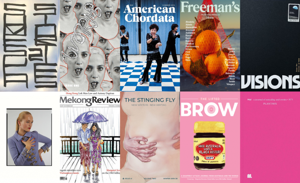 Photo collage of indie literary magazines
