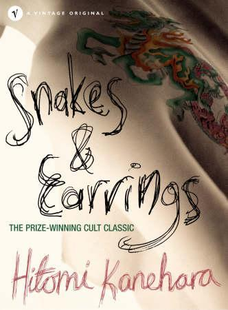 Image result for snakes and earrings hitomi kanehara