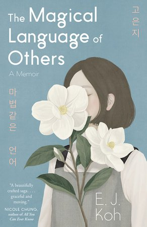 Image result for magical language of others ej koh