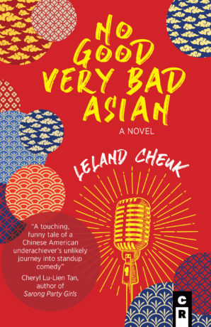 Image result for no good very bad asian