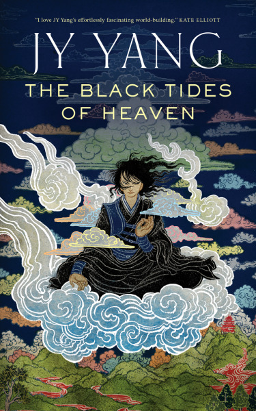 Image result for jy yang the black tides of heaven