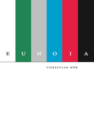 Eunoia - The Upgraded Edition