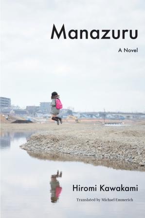 Manazuru | Ingram Academic