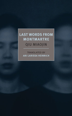 Last Words from Montmartre by Qiu Miaojin
