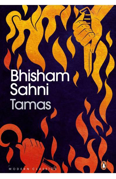 Sahni Bhisham Books - Buy Sahni Bhisham Books Online at Best Prices In  India | Flipkart.com