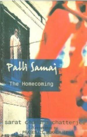 Palli Samaj: The Homecoming - Sarat Chandra Chattopadhyay, Prasenjit  Mukherjee • BookLikes (ISBN:8171675603)
