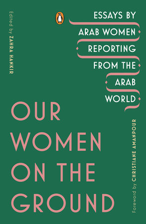 Our Women on the Ground by