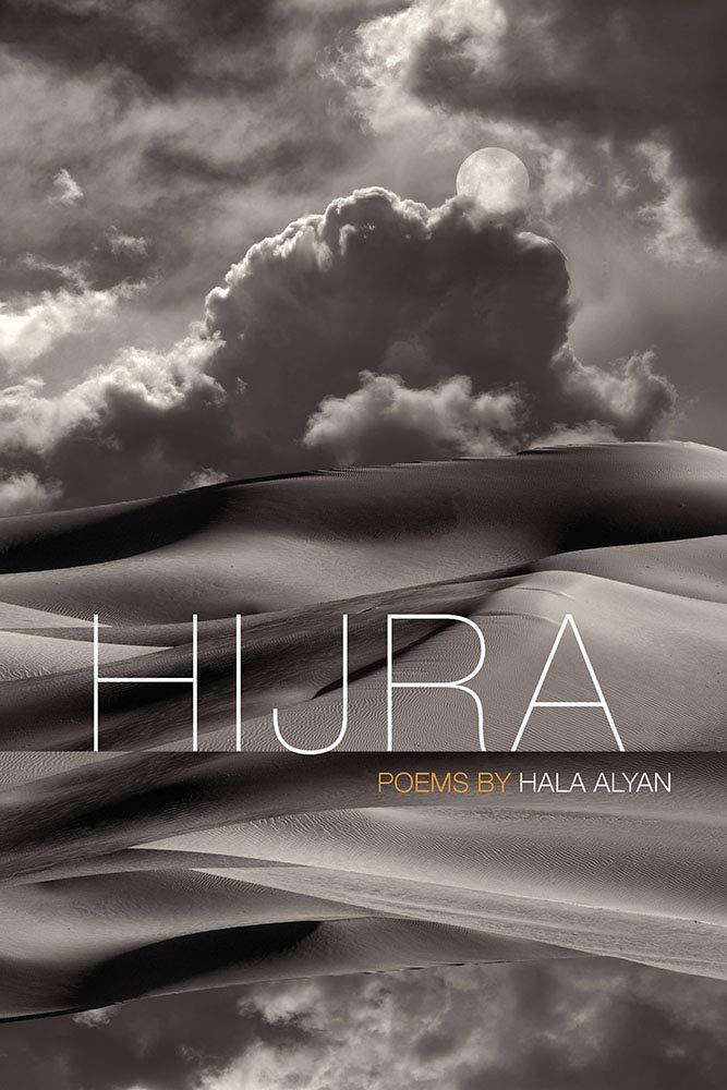 Amazon.com: Hijra (Crab Orchard Series in Poetry) (9780809335404): Alyan,  Hala: Books