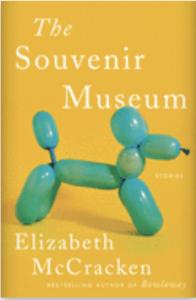 cover of the souvenir museum