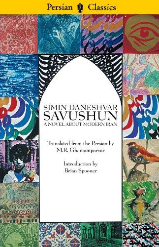 Amazon.com: Savushun eBook: Daneshvar, Simin: Kindle Store