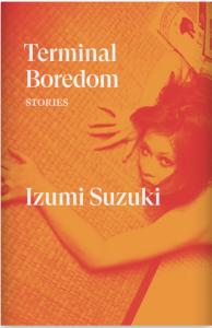 cover of terminal boredom