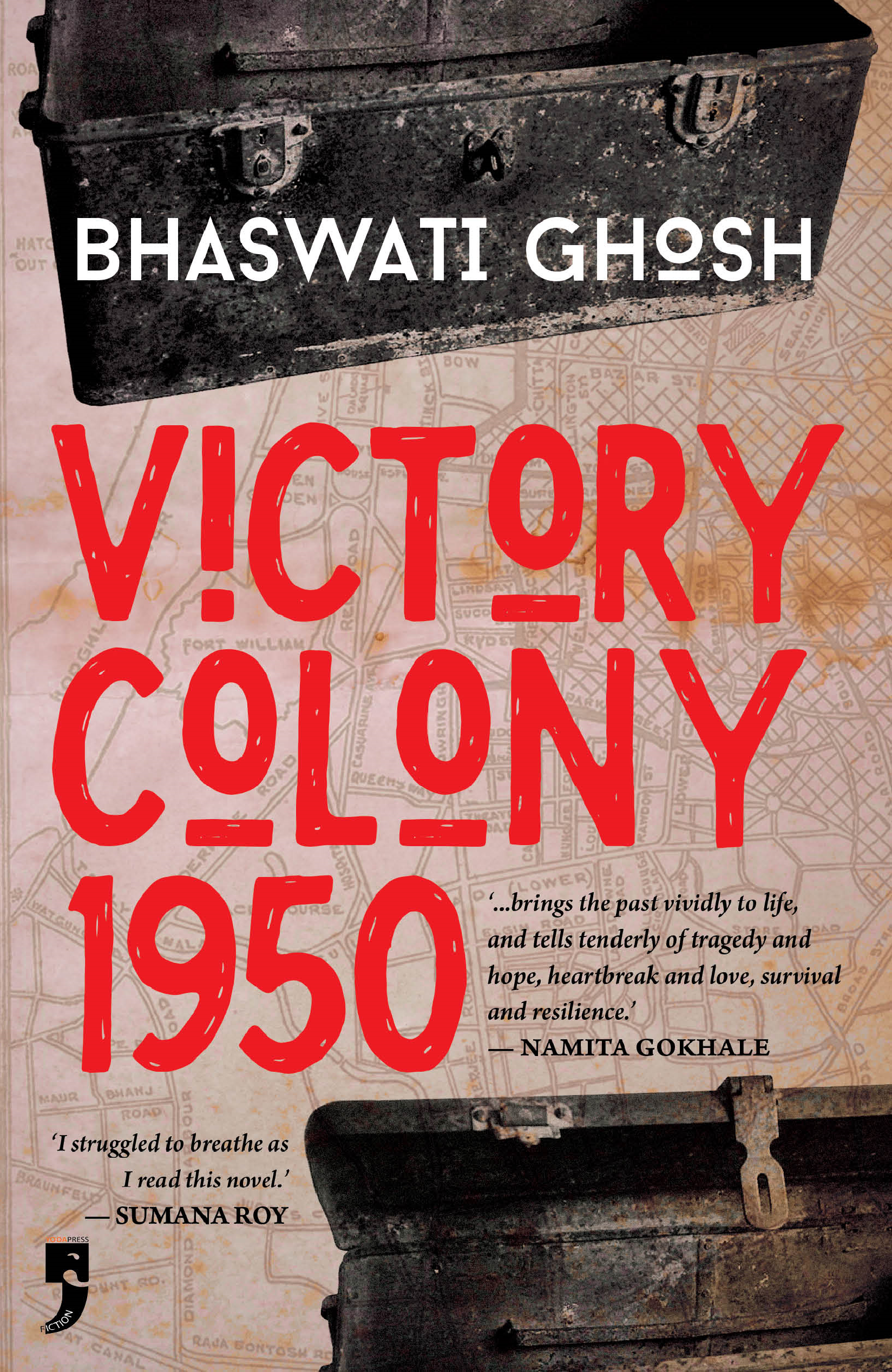 Press – Bhaswati Ghosh