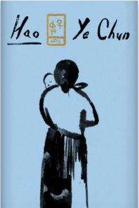 cover of Hao